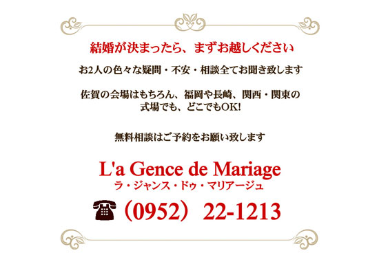 mariage_3.jpg