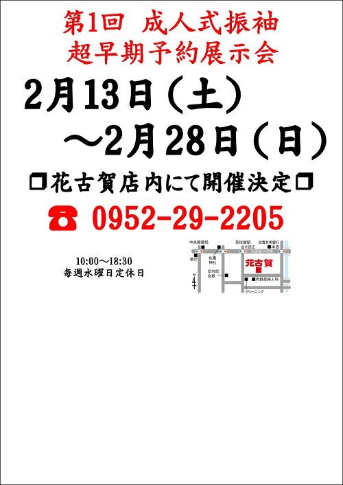 21021202.JPEG