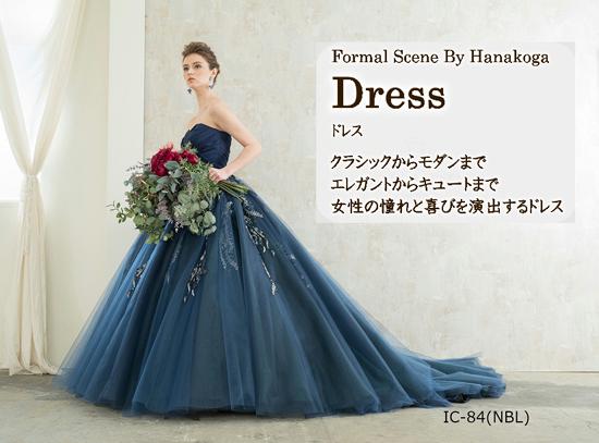 dress200401.JPEG