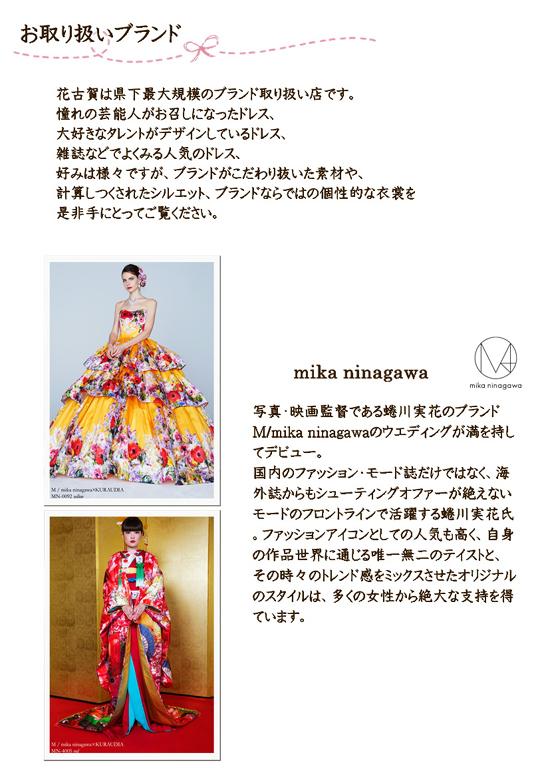 dress200403.JPEG