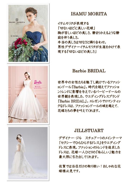 dress200404.JPEG