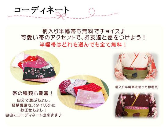 hakama_3.JPG