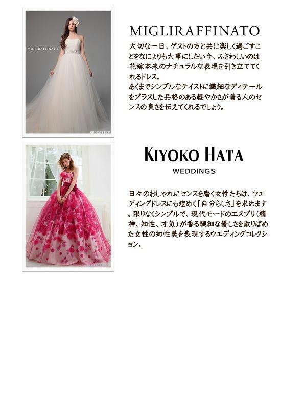 dress05.JPG